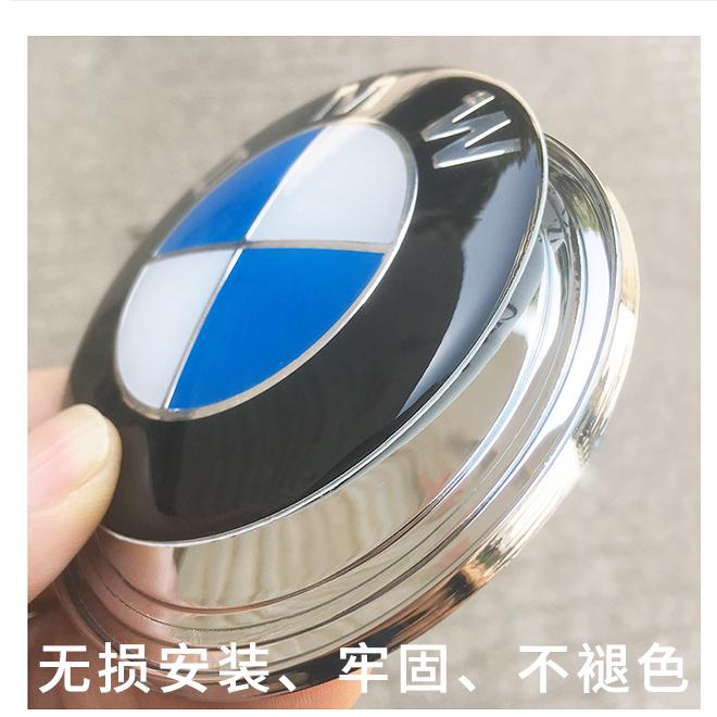 宝马车标Z4叶子板/侧标E85Z3前后标E86E89轮毂方向盘标志贴高品质
