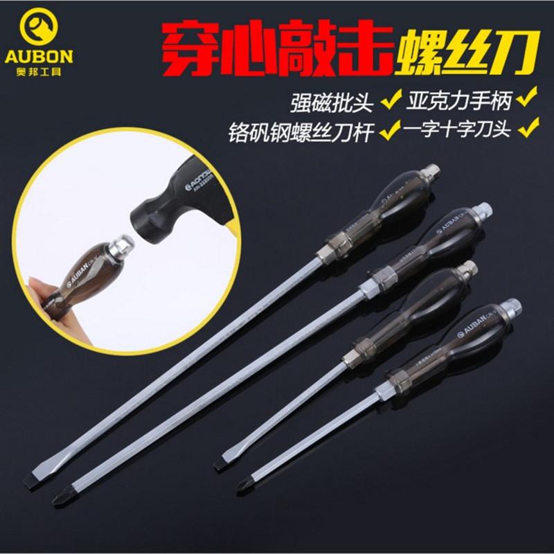 Оригинал 4-дюймовая хромованадиевая сталь толщиной 12 дюймов может быть использована для дожигания всего сердца слово десять слово Крепкая магнитная отвертка