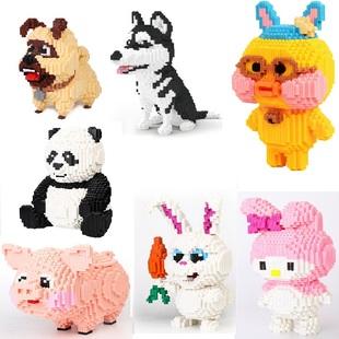 微颗粒拼装 小积木动物粉红猪哈士奇熊猫成年高难度男女孩礼物玩具