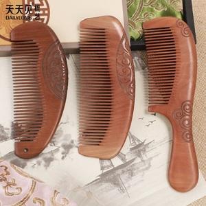 天天见正品桃木梳无静电木梳雕刻檀木梳按摩梳直发卷发梳长发梳子