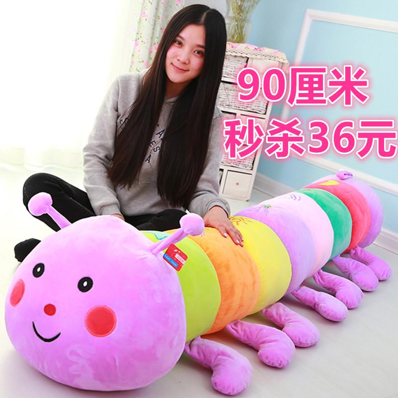 Красочный гусеница плюш игрушка ложиться спать подушка кукла ткань кукла куклы ребенок день рождения подарок девочки негабаритный
