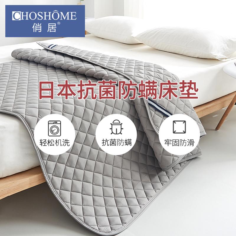 可水洗床垫单人保护垫榻榻米防滑软垫四季款褥子垫子垫被1.5m薄款