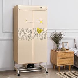 小熊烘干机家用小型速干衣烘衣机烘干器婴儿风干机宝宝衣服干衣机图片