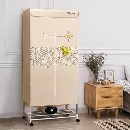小熊烘干机家用速干衣烘衣机烘干器宝宝婴儿衣服风干机小型干衣机