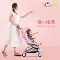 VOVO婴儿推车超轻便折叠简易可坐可躺手推车子宝宝儿童夏季小伞车