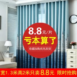 窗帘成品2020新款客厅简约现代卧室小窗短帘全遮光飘窗布料落地窗图片