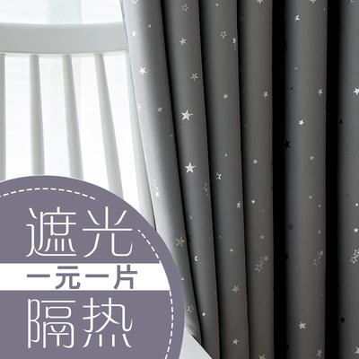 现代简约遮光隔热窗帘成品客厅卧室飘窗加厚环保窗帘布出租房简易