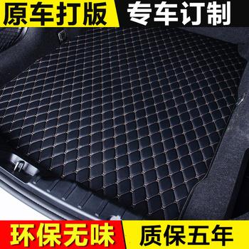 越豹雅阁凯美瑞宝马3奔驰后备箱垫