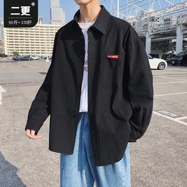 二更春季pureピュア衬衫男长袖大码宽松衬衣胖子外套韩版潮流帅气图片