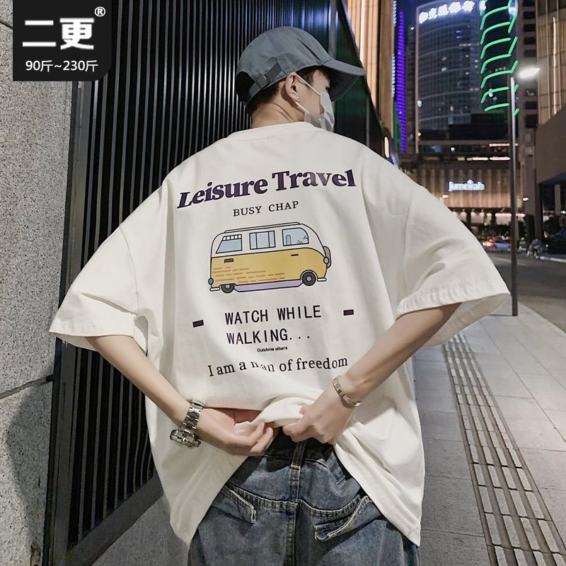 二更大码纯棉短袖T恤男夏季ins日系潮牌上衣胖子港风宽松潮流男装