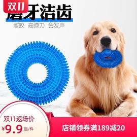 狗狗玩具耐咬磨牙洁齿弹力宠物金毛泰迪萨摩耶中大型犬发声狗玩具图片