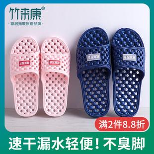 家居室内家用冬天 漏水浴室防滑男女镂空按摩卫生间凉拖鞋 洗澡拖鞋