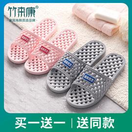 买一送一漏水拖鞋浴室洗澡速干防滑情侣装家用室内按摩凉拖鞋男女图片