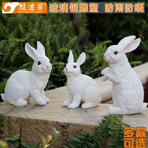 殷迪芳花园摆件仿真小白兔子雕塑