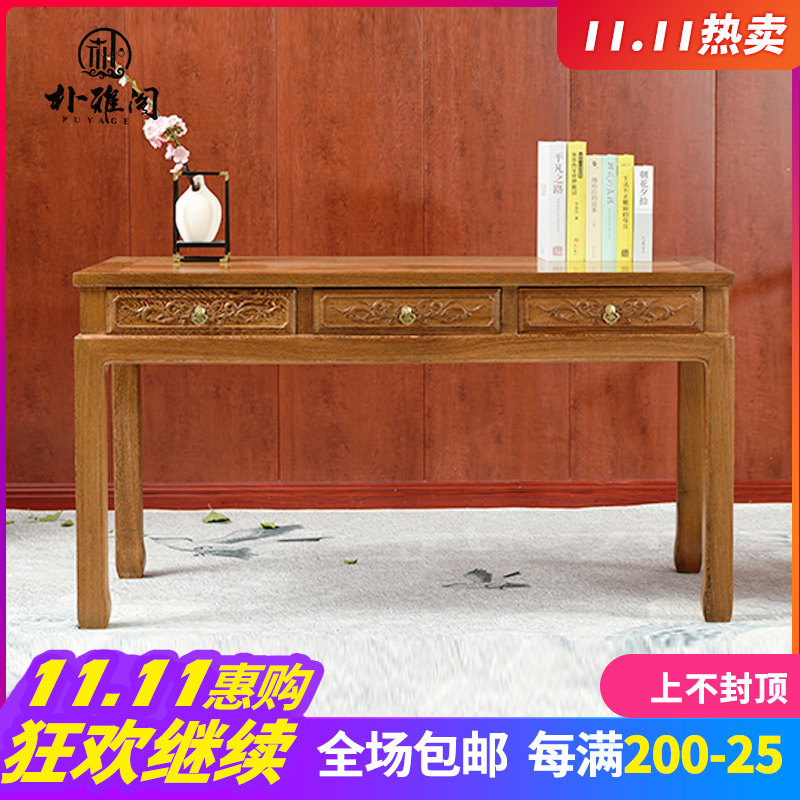 Mahogany furniture all chicken wing wood office desk desk desk study home desk computer desk new Chinese style solid wood desk