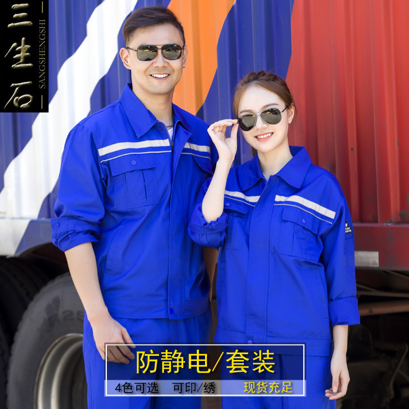 Anti static winter uniform for workers in coal mine