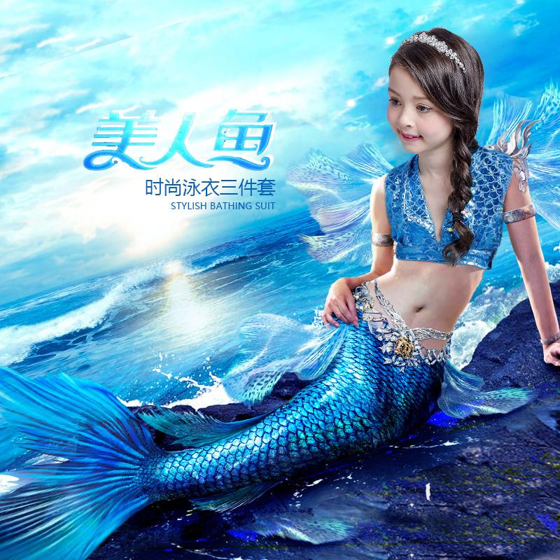 儿童美人鱼泳衣服装女童公主美人鱼尾巴游泳装女孩海滩分体比基尼