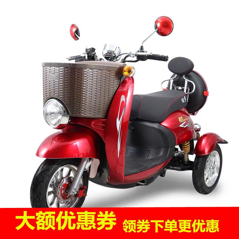 健步思域电动发货到货可以三轮车满3000元可用330元优惠券
