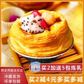 七哥葡式蛋挞皮家用烘焙肯德基专用带锡底蛋挞液套餐速冻蛋挞生皮