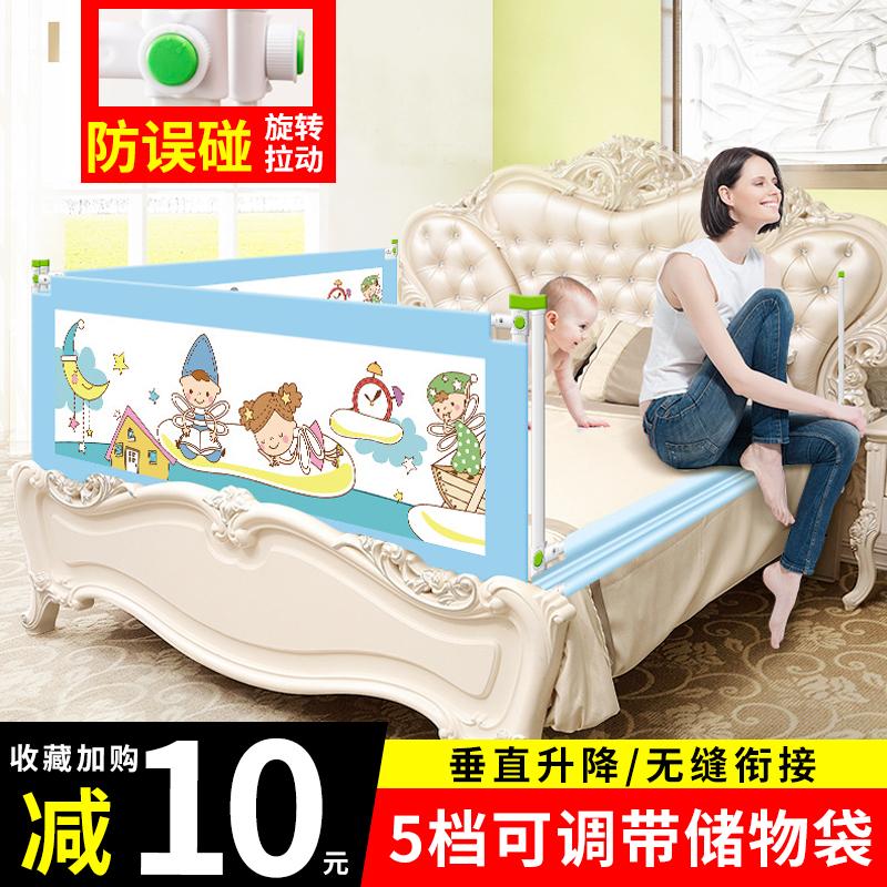 限时2件3折婴儿防摔护栏床围栏儿童安全挡板通用床护栏床围单面2米大床床档