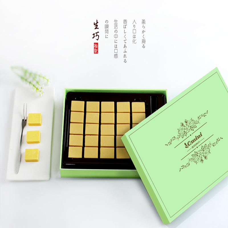 QMINI纯脂芒果松露生巧克力礼盒装 情人节生日礼物送女友
