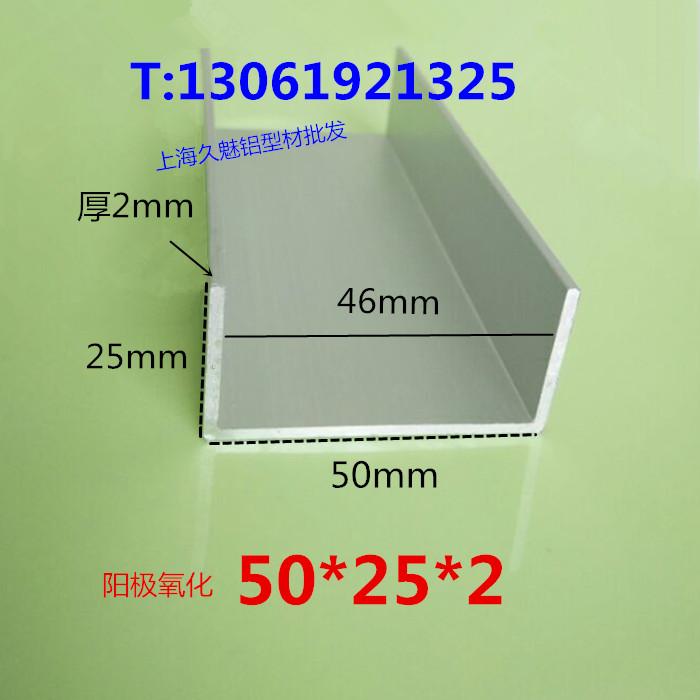 Алюминиевые материалы Артикул 554247053692