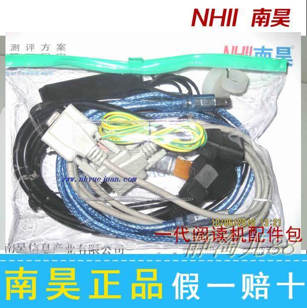 Нан Шугуан стандартный Аксессуары для машин для чтения пакет / автоответчик полностью Комплект запасных частей и инструментов / штатный оригинал