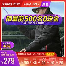 化氏一味冲锋衣2019潮牌防风防水防寒加绒钓鱼服11.11预售