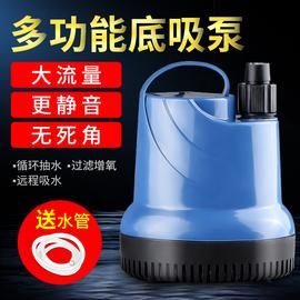 森森潜水泵鱼缸抽水泵底吸泵龟缸潜水泵低水位水泵吸便水泵静音泵图片