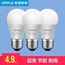 照明单灯超亮光源led螺口球泡灯e14e27灯泡节能灯泡led欧普照明