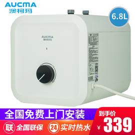 Aucma/澳柯玛 FCD-6.8J905D 小型厨宝厨房洗碗电热水器储水式速热图片