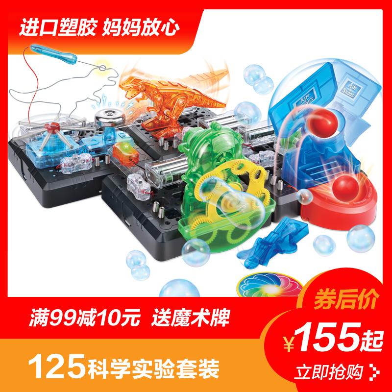 Научные игрушки Артикул 6865148554