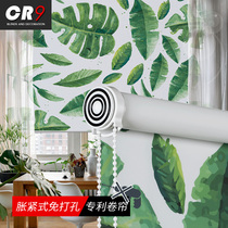 CR9 patented no punch-punching print shutter curtain custom shading decoration toilet Kitchen Bathroom Office