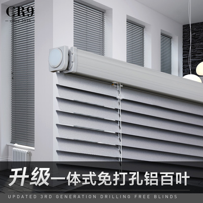 CR9 punch-free installation pull bead aluminum blinds simple shading lift office toilet bathroom home