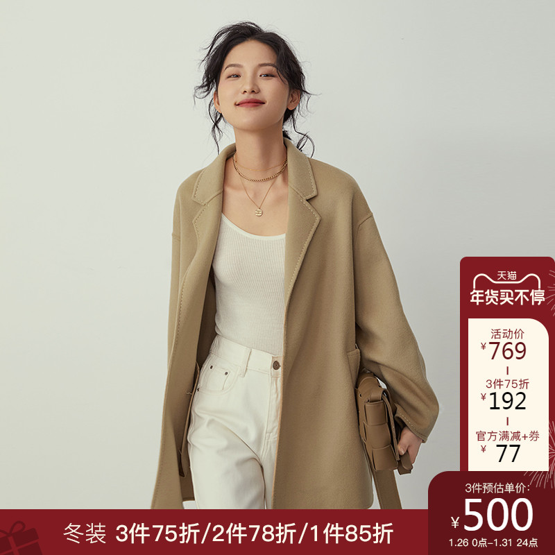 Van Slanen small double-sided woolen coat women 2020 winter new 100 pure wool coat short