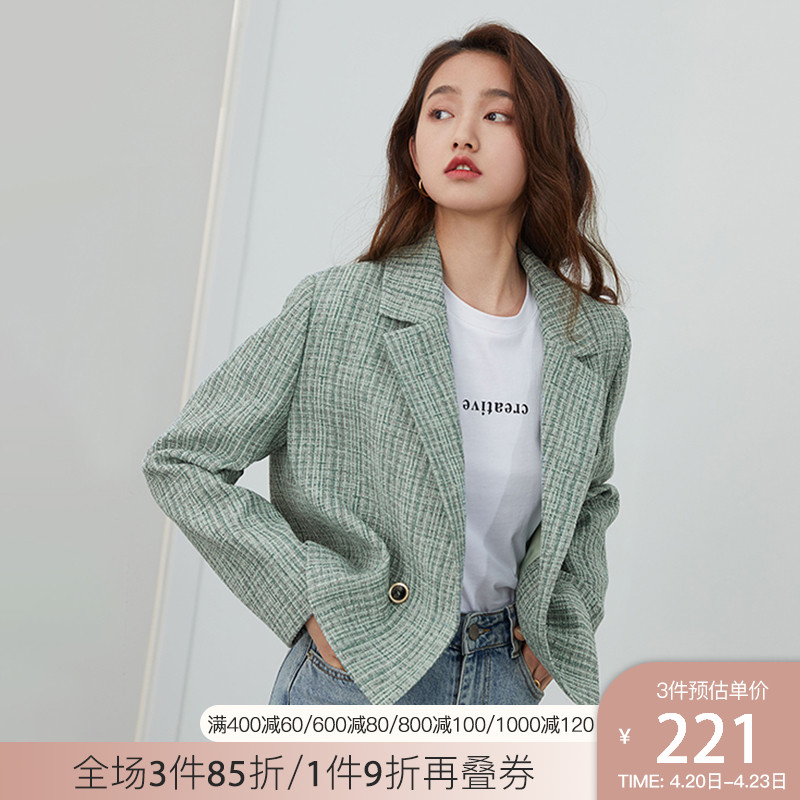 Van Silan's small fragrant short jacket female 2021 spring new age-reducing fried street suit temperament casual suit