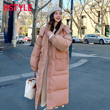 New Korean women's loose and thickened fashion long down jacket jm9922 蒖