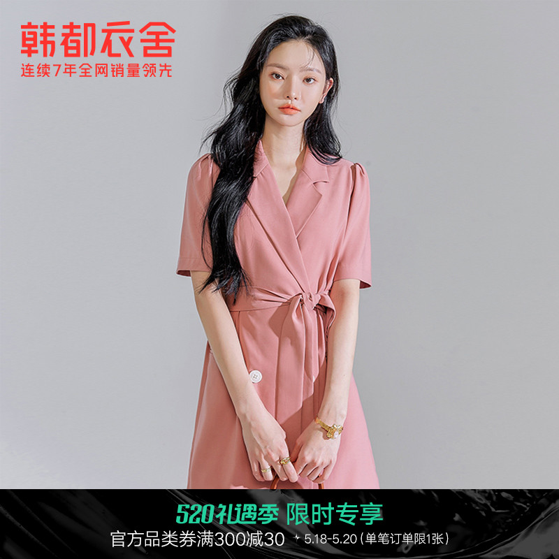 Handu clothing wear suit neck dress female 2021 summer new temperament pink line with waist short-sleeved skirt