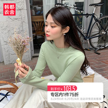 Pre-sale of Handu Clothing House Fall 2019 New Slim Long Sleeve Avocado Green First Love Knitted Bottom Sweater Woman