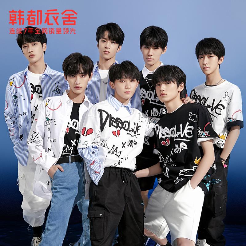 时代少年团|韩都衣舍涂鸦短袖T恤女2021夏季新款设计感中性风上衣