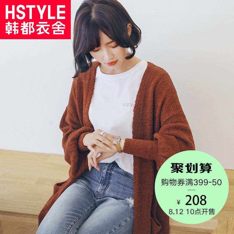 韩都衣舍2018秋装新款女装韩版灯笼袖开衫外套针织毛衣JQ00461��