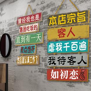 餐厅饭店墙面装饰小吃店墙壁挂件理发店铺墙上正在营业中欢迎挂牌