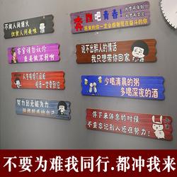 定制木质门牌创意复古木牌店铺饭店墙壁装饰搞笑标语个性挂件挂牌