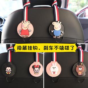 汽车用挂钩座椅背车载多功能卡通可爱创意前排隐形隐藏式车内挂钩