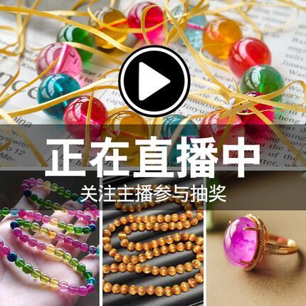 Pure natural lapis lazuli crystal bracelet for lovers
