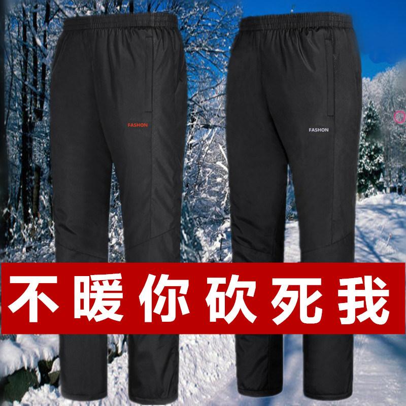 Мужской случайный брюки свободные большой размеров отец старики теплые брюки в пожилых вискоза брюки мужской зимний уплотнённый верхняя одежда