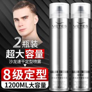 清香发胶定型喷雾男士女发型造型干胶理发店专用保湿啫喱水膏发蜡