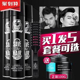 清香发胶干胶发型头发定型喷雾男女无味摩丝啫喱水膏造型发泥发蜡图片