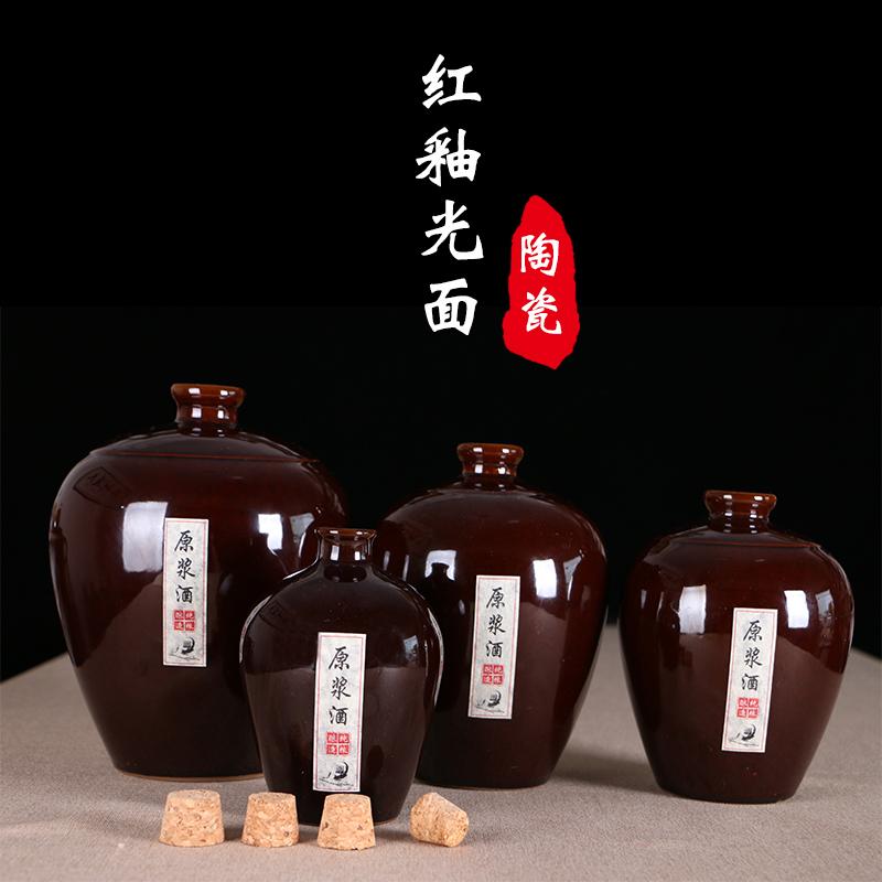 Бутылки Артикул 604121249975