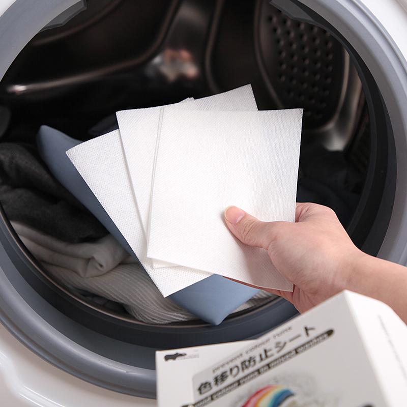 日本防染色吸色洗衣片 洗衣吸色布30片入吸色纸 纳米防串染色母片